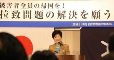 東京都は小池百合子都知事が「朝鮮学校へ補助金を支給することはない」と発言している