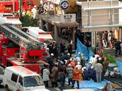 日本もテロとは無縁ではなかった。