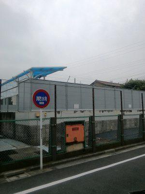 奥戸中学校(母校)