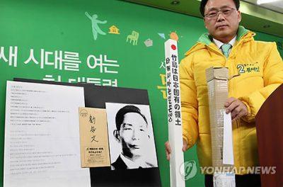 韓国ソウル中央検察が私を売春婦像(ソウル市)と尹奉吉慰霊碑(石川県金沢市)への名誉毀損容疑で起訴を決定した。