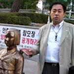 在大韓民国日本国大使館前の追軍売春婦(慰安婦)像に「竹島の碑」を縛り付け、その生中継動画をインターネットで配信した。