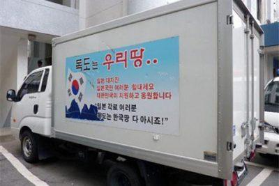 在韓国日本大使館に韓国人男性がトラックで突入した。