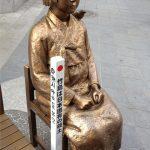 売春婦像に「竹島の碑」を贈呈