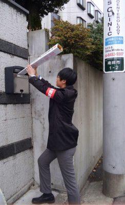日本国民党の代表団による抗議文の提出