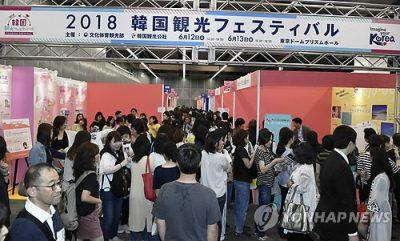 官製の「2018韓国観光フェスティバル」