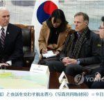 ペンス米副大統領とチ・ソンホさんをはじめ4人の脱北者