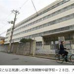 朝鮮学校の廃校続く! 生徒児童は日本の公立学校に進むべきだ!