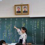 朝鮮学校教育風景