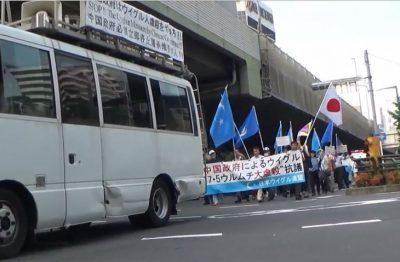 7・5ウルムチ虐殺!中国大使館にデモ行進!