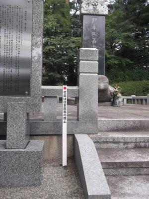 何者かによって石川県金沢市の尹奉吉の碑前に「竹島の碑」が打ち込まれた。